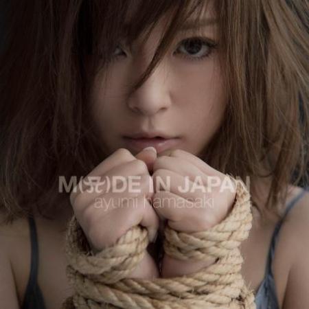 濱崎 步 / M(A)DE IN JAPAN 初回版(CD+DVD)