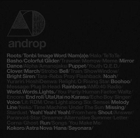 androp 安哲洛普樂團 / best[and/drop]  (2CD)
