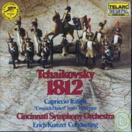 Tchaikovsky: 1812 Overture / Erich Kunzel