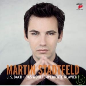 馬丁.史岱費爾德 / 巴哈: 鋼琴平均律上冊 Martin Stadtfeld / J.S.Bach:The Well-Tempered Clavier Ⅰ