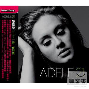 愛黛兒 / 二十一歲(特別版) Adele / 21