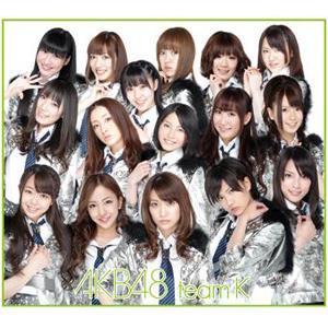 AKB48 / team K 期間限定日本郵票組 (日本進口版)