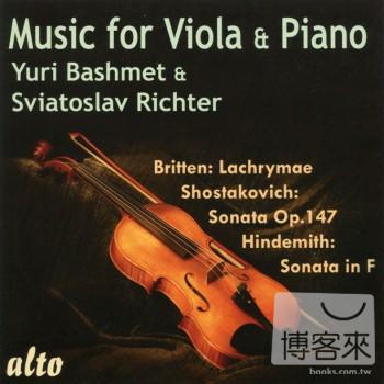 巴許米特、李希特 / 中提琴家巴許米特與李希特:亨德密特、蕭士塔高維契、布列頓 Yuri Bashmet & Sviatoslav Richter / Bashmet & Richter: Music for Viola & Piano