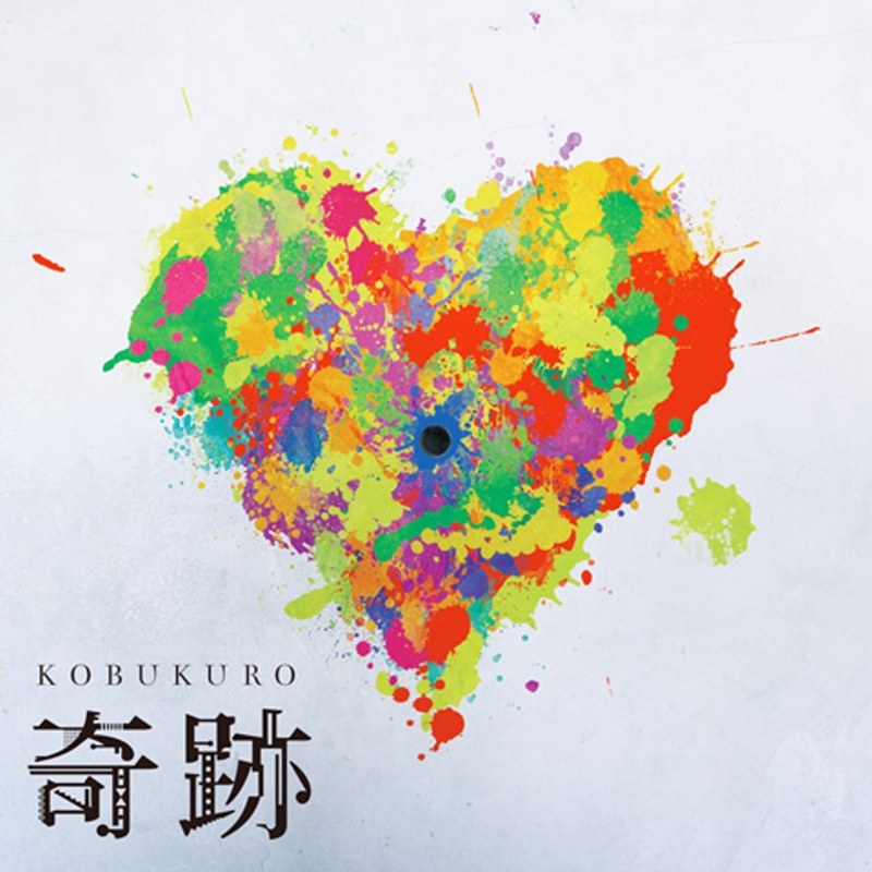 可苦可樂 /【奇蹟】CD+繁體中文字幕DVD 初回限定台壓盤