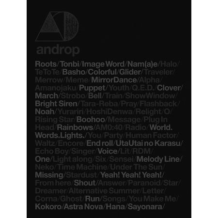 androp 安哲洛普樂團 / best[and/drop] (2CD+Artbook初回限定盤)