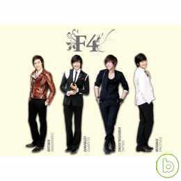 韓版F4 / 精裝特典DVD+CD影音豪華旗艦版