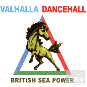 British Sea Power / Valhalla Dancehall (2CD)