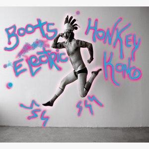 電動皮靴 / 香港 Boots Electric / Honky Kong