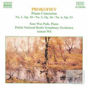 PROKOFIEV, S.: Piano Concertos Nos. 1, 3 and 4