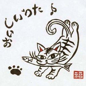 福原希己江 / 美味之歌 (日本進口版)