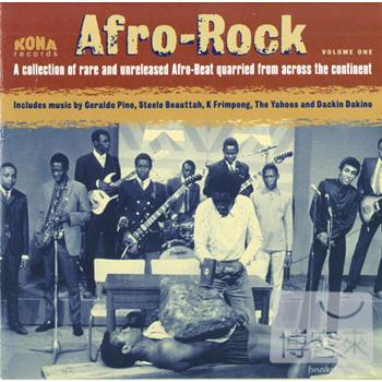 非洲搖滾樂 / 第1輯 V.A. / Afro Rock Vol.1