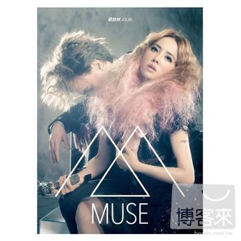 蔡依林 / MUSE Of Love 愛的謬思精裝版