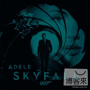 愛黛兒 / 007:空降危機 Adele / Skyfall