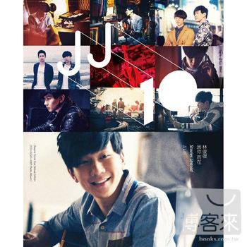 林俊傑 / 「因你而在Stories Untold」 夢想10獻 慶功映畫版1CD+3DVD+100P寫真