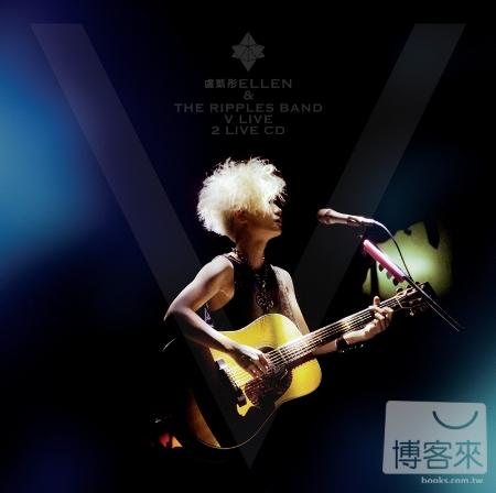盧凱彤 / V LIVE (2CD)