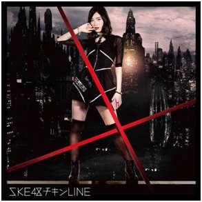 SKE48 / 膽小鬼LINE_TYPE-A (CD+DVD)