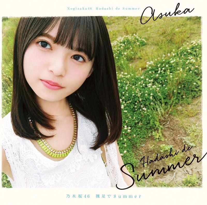 乃木(土反)46 / 赤腳Summer (Type A CD+DVD)