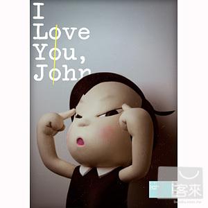 陳珊妮 / I Love You, John