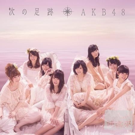 AKB48 / 未來軌跡 (Type-B, 2CD)