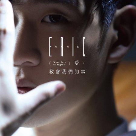 Eric Chou / What Love Has Taught Us(Eric周興哲/愛,教會我們的事/ 預購精裝 (CD))