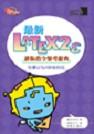 最新LATEX2ε排版指令參考辭典