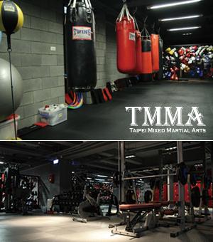TMMA台北格鬥運動館1+1課程體驗卡一張(限量100組)