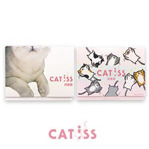 【貓是用來抱的】雙人套票