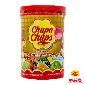 《齊木楠雄的災難》票根抽Chupa Chups棒棒糖