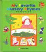 My favorite nursery rhymes封面