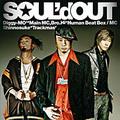 SOUL'd OUT / 靈魂出竅-台灣獨占影音紀念盤 (CD+DVD)