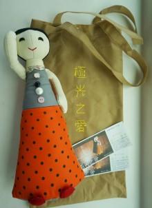 極光珍愛包:含兩張《極光之愛》紀念套票和手作「小妹娃娃」乙個