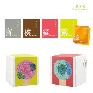 《正念的奇蹟》廣方圓茗茶套票組600元