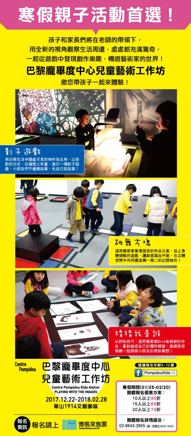 雲門舞集舞蹈教室體驗課程兌換券