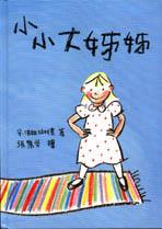 http://addons.books.com.tw/G/4/0010003444.jpg