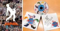 四人搖滾套票贈品:電影限量版MV+電影海報(贈品統一於8/1出貨)