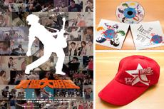 六人揪團套票贈品:電影限量版MV+電影海報+限量造型夜光帽(贈品統一於8/1出貨)