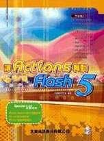 讓Actions舞動Flash 5