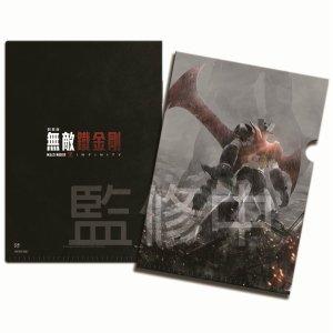 《劇場版 無敵鐵金剛|INFINITY》初回限定預售單張票組