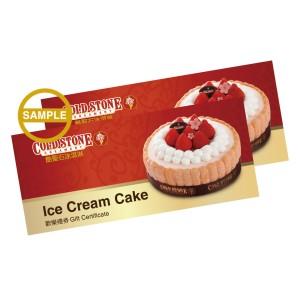 酷聖石蛋糕歡樂禮券1480元