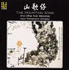 收錄石川版「桃花過渡」的CD。