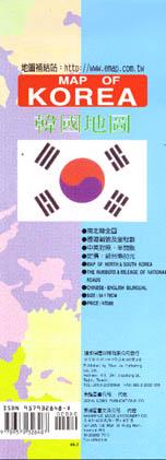 韓國地圖(中英對照半開) Map Of Korea