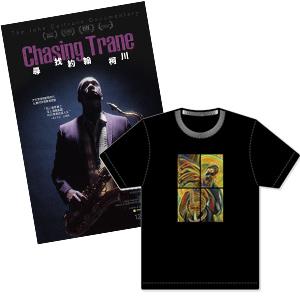 《尋找約翰柯川》T-shirt + 台版中文海報預購套裝900元