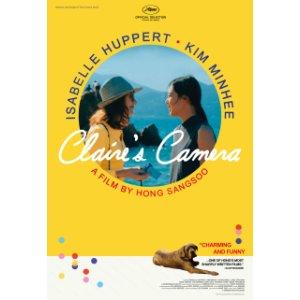 《克萊兒的相機》單人小海報套票