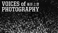 VOPIssue 13:抗議、行動與影像