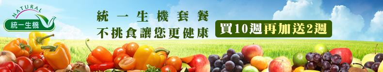 生機套餐  燕麥基本知識及食譜--五穀雜糧粥        *燕麥基本知識及食譜--五穀雜糧粥(膽固醇 心血管 血糖)*