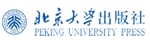 北京大學出版社