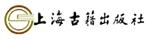 上海古籍出版社