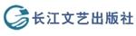 長江文藝出版社