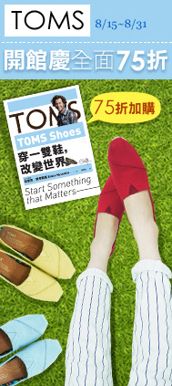 TOMS開館慶
