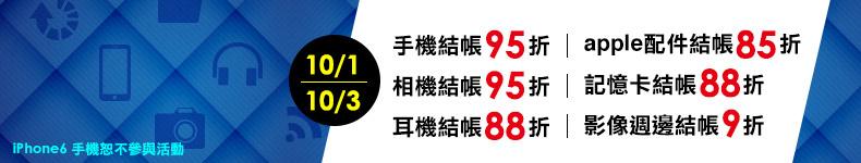 10/1-33C類別現折